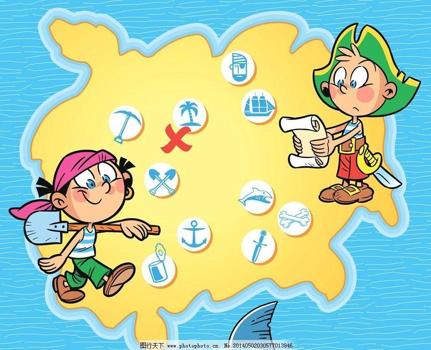 卡通儿童孩子小孩动画图片