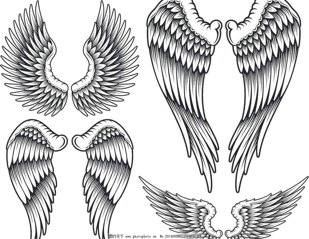 翅膀矢量素材 翅膀素材 广告设计 广告设计矢量素材 手绘 天使翅膀