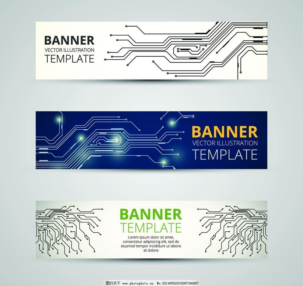 banner eps 背景 抽象背景 创意 底纹 电路板 广告设计 科技 名片卡片