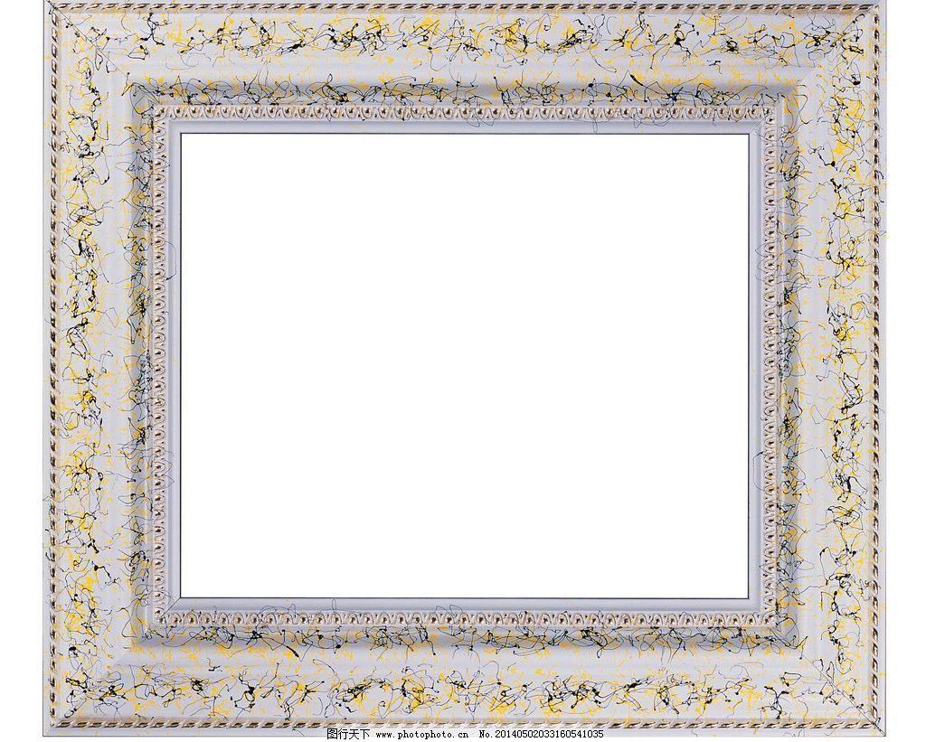 可爱手工框图片