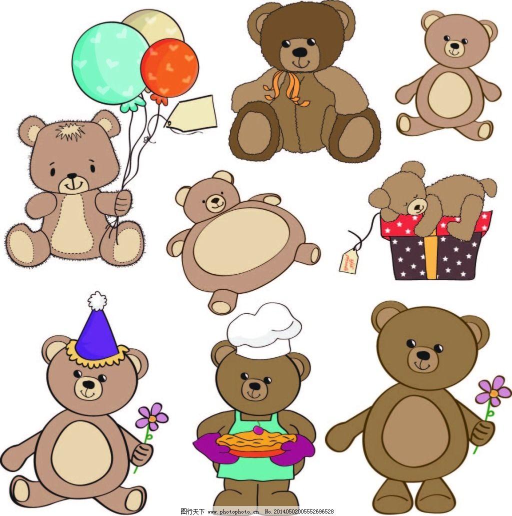 卡通小熊免费下载 动物 卡通 可爱 小熊 可爱 动物 小熊 卡通 矢量图