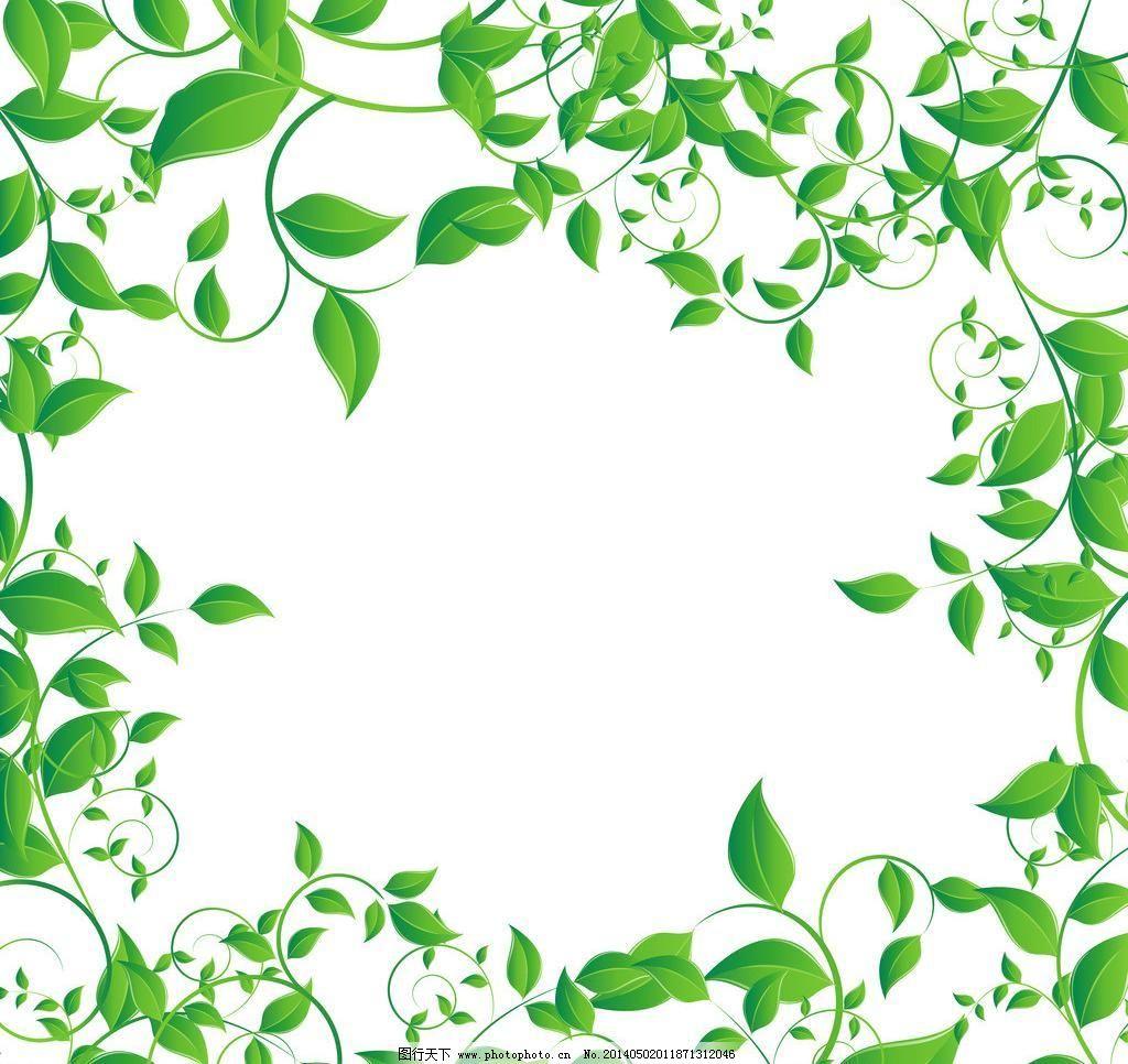 最佳图案设计 底纹背景 树木树叶 生物世界 矢量 eps 家居装饰素材 壁