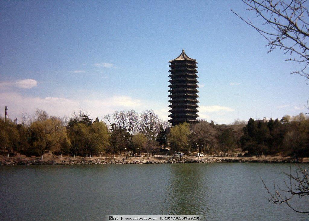 北京大学校园风景图片