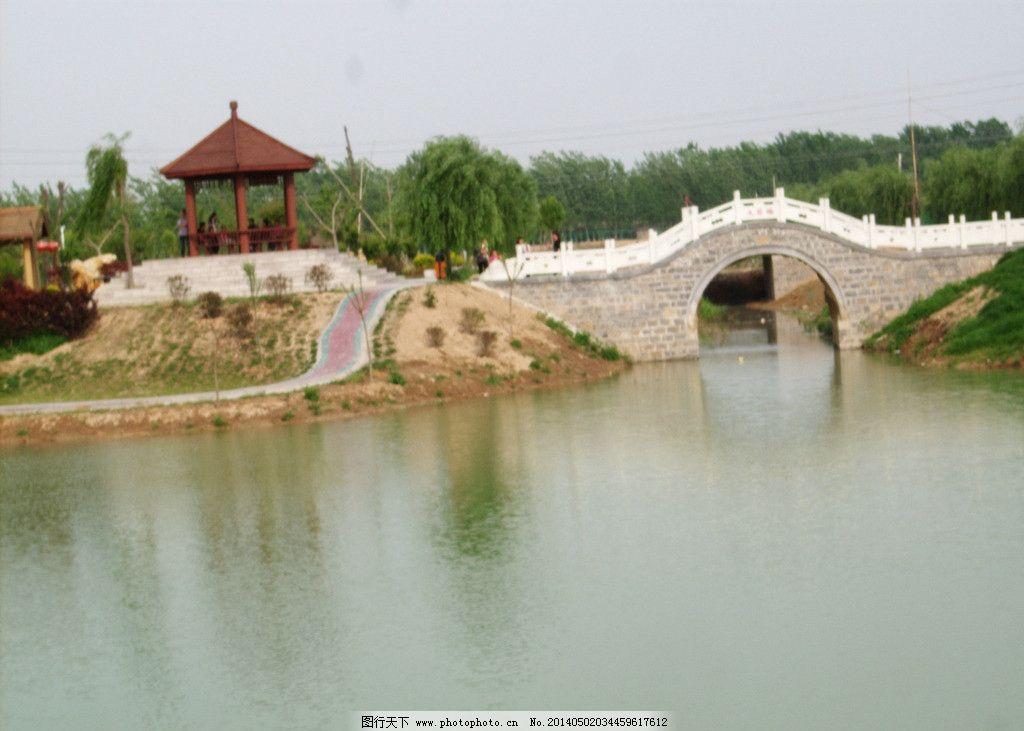 沛县风光 自然风景 公园风景 自然风光 农家风景 旅游摄影 山水风景