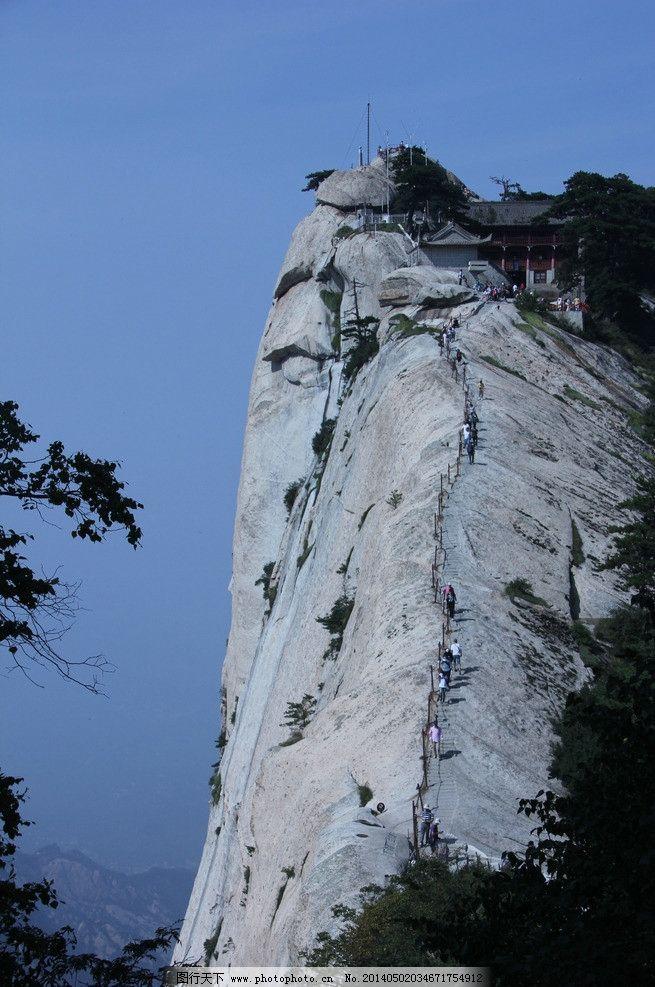华山 西峰 旅游 险峰 风景 摄影图片