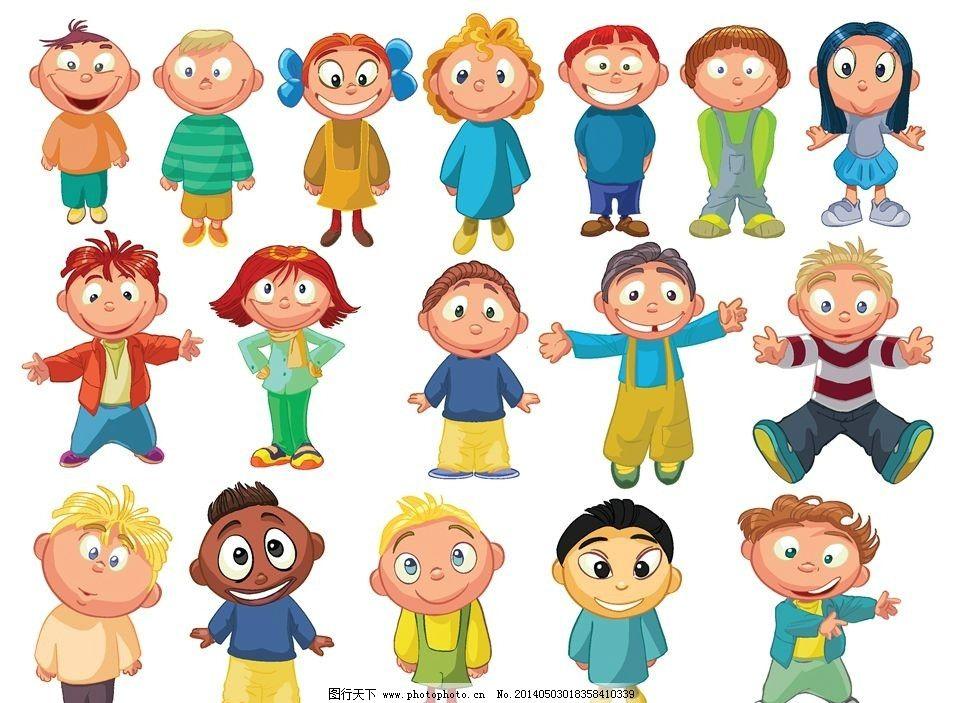 卡通儿童孩子小孩动漫图片