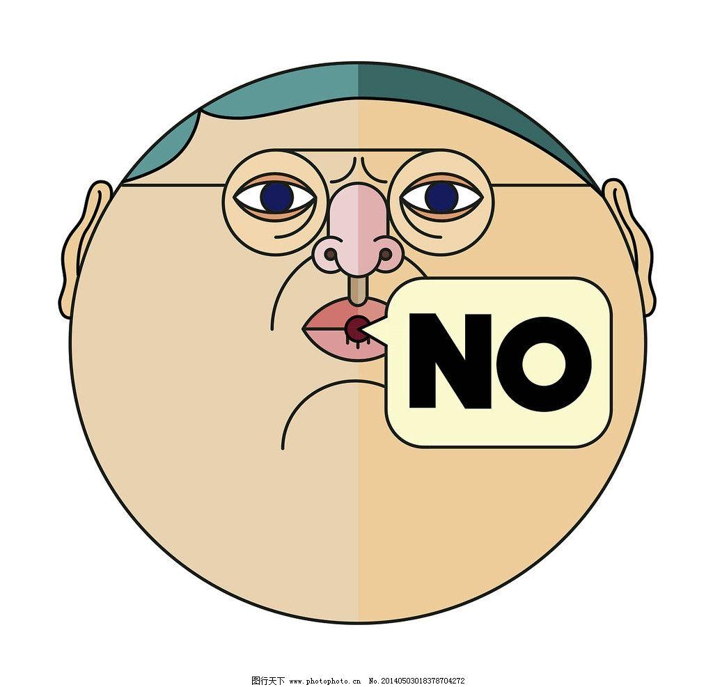 动漫人物 动图 酷炫 素材 网页 背景 设计 动漫动画 300dpi jpg