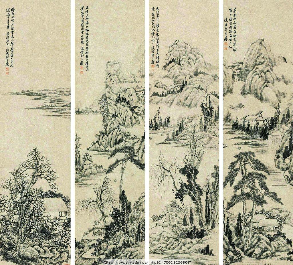 四条屏山水古画图片图片