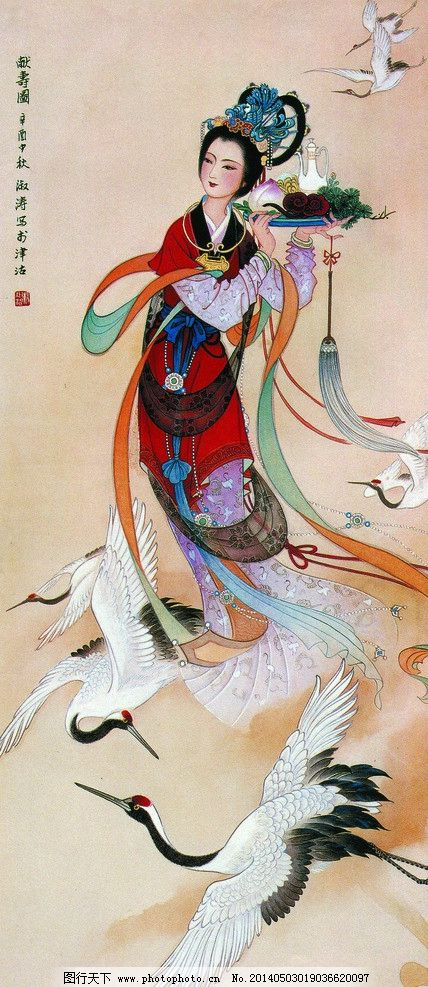 献寿图 美术 中国画 工笔画 人物画 女人 女子 仙女 仕女 白鹤 国画