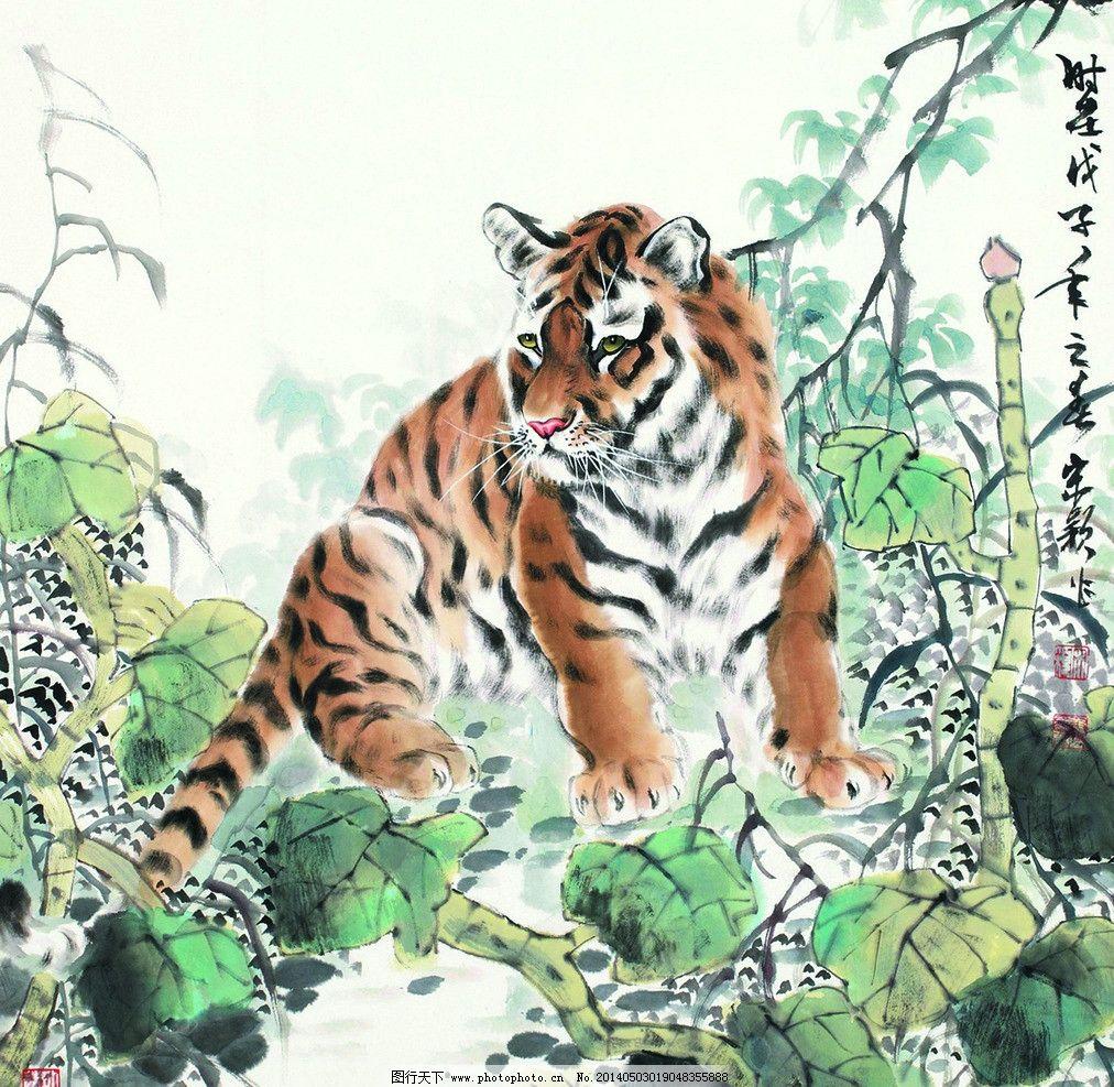 宋颖 动物国画图片