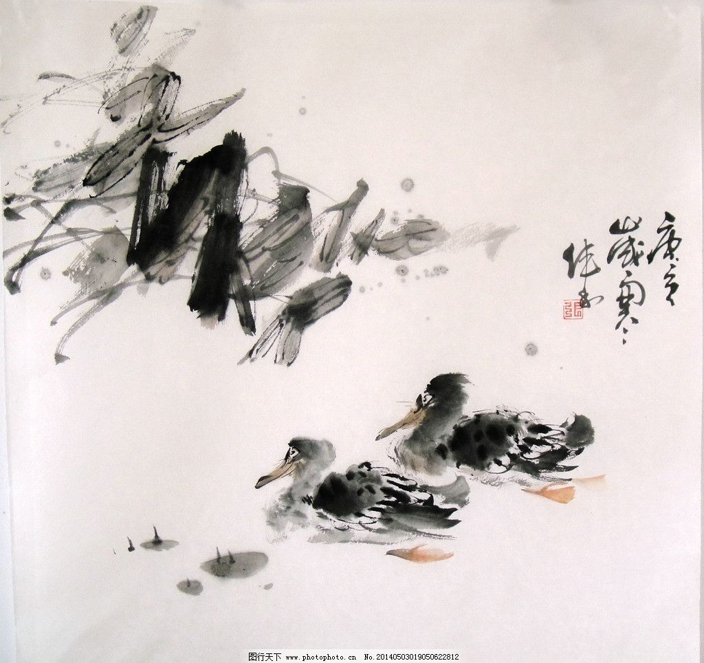 鸳鸯 国画 写意 斗方 水墨 绘画书法 文化艺术 设计 72dpi jpg