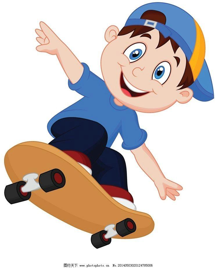 卡通儿童孩子小孩动漫 滑板 儿童 孩子 小孩 小学生 小男孩 小女孩