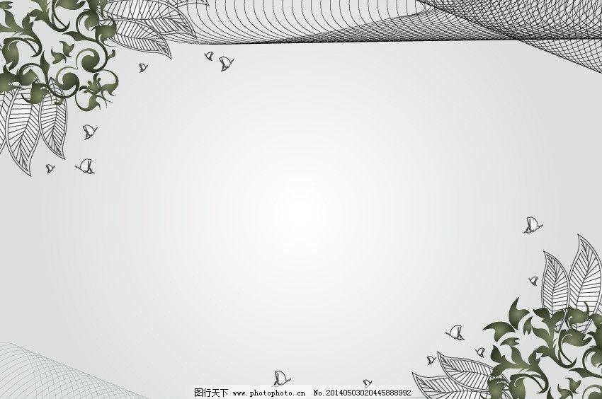 简单大气边框素材欧式