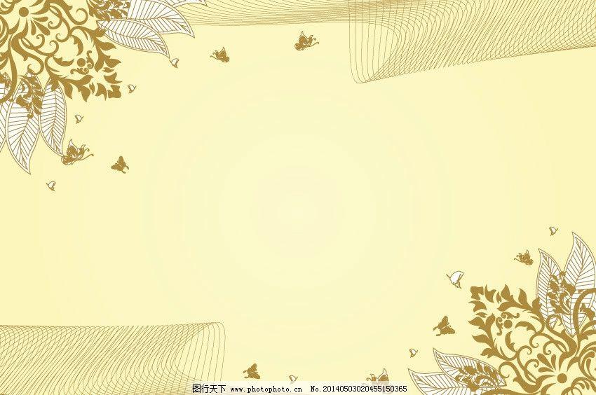 欧式 黄色 黄色背景 背景 底 欧式底纹 红色背景 古典花纹 背景底纹