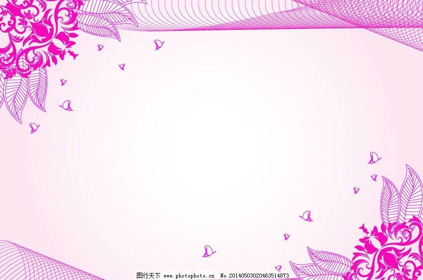 花纹边框图片,粉红色 紫色 粉色 红色花纹 紫色背景
