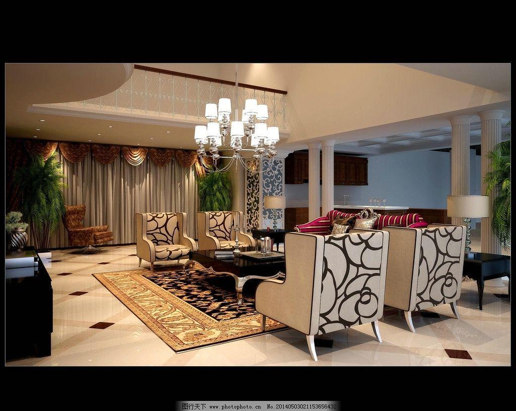 欧式客厅      客厅模型