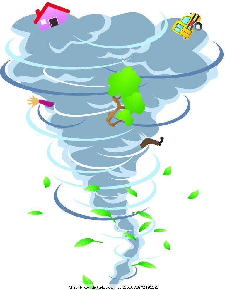 龙卷风 灾难 破坏 漩涡 自然灾难 旋风 手绘 其他 自然景观 矢量 eps