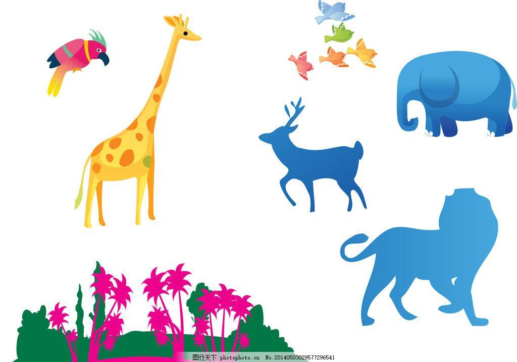 动物 鹿树 长颈鹿 动物王国 鸟 小鸟 鹦鹉 矢量图