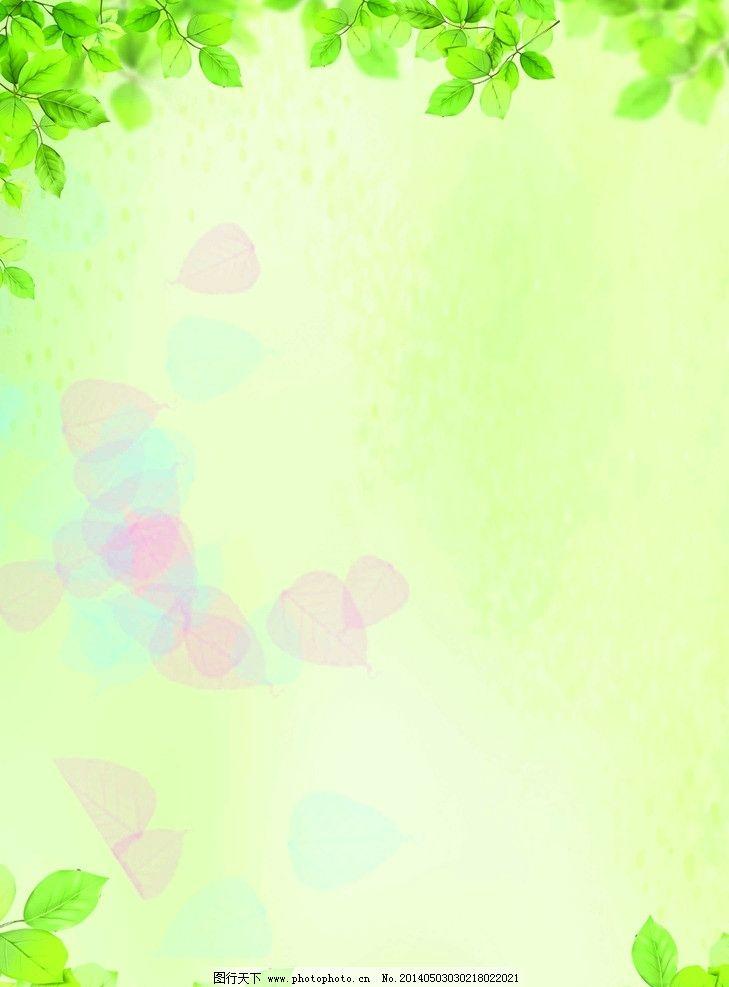 背景 展板 素材 绿色背景