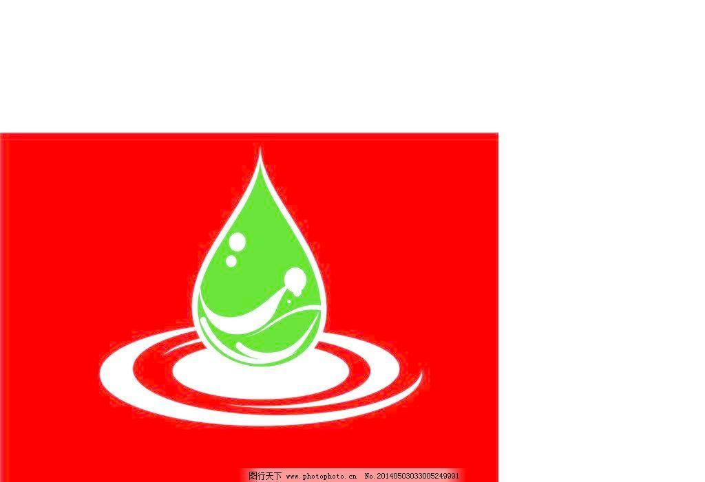 小水滴图片,标志图标 画报 环保 网页小图标 小水滴