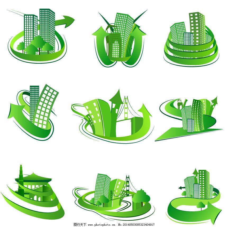 手绘建筑图标logo矢量素材