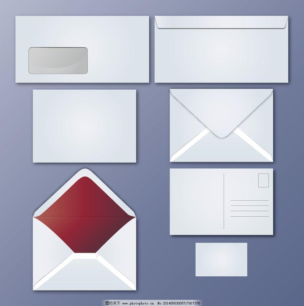 信纸模板矢量素材免费下载 模板 信封 信纸 信封 信纸 模板 矢量图
