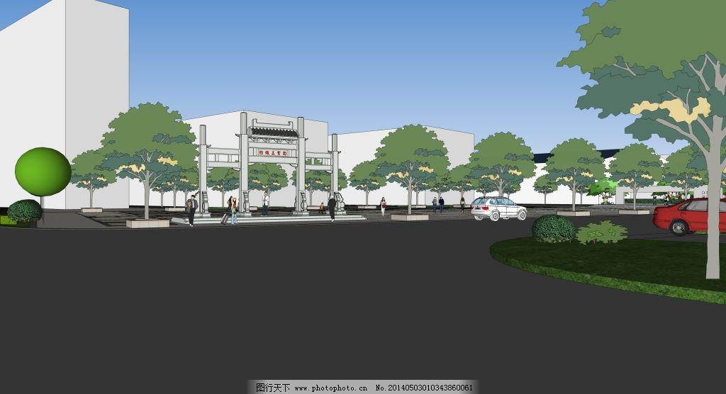 广场入口透视免费下载 景观设计 厂区绿化 景观设计 景观大道 sketchu