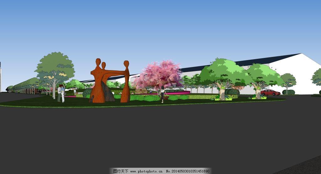景观设计 景观大道 sketchup 景观小品 装饰素材 园林景观设计
