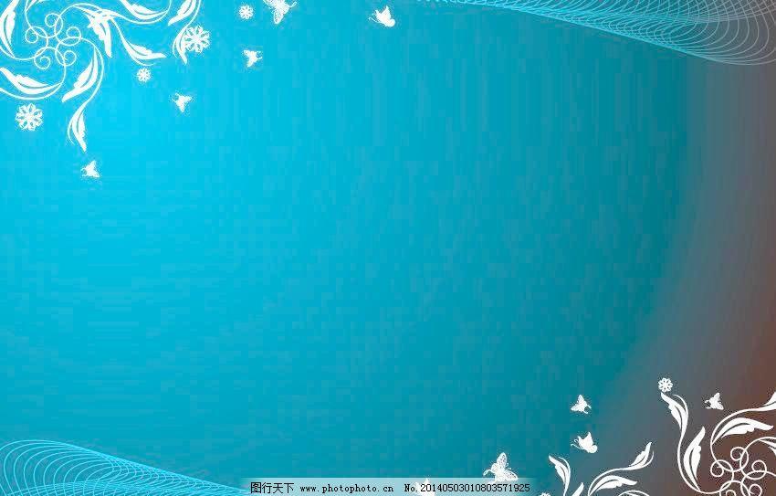 蓝色背景矢量素材 蓝色背景模板下载 蓝色背景 蓝色边框 欧式 欧式