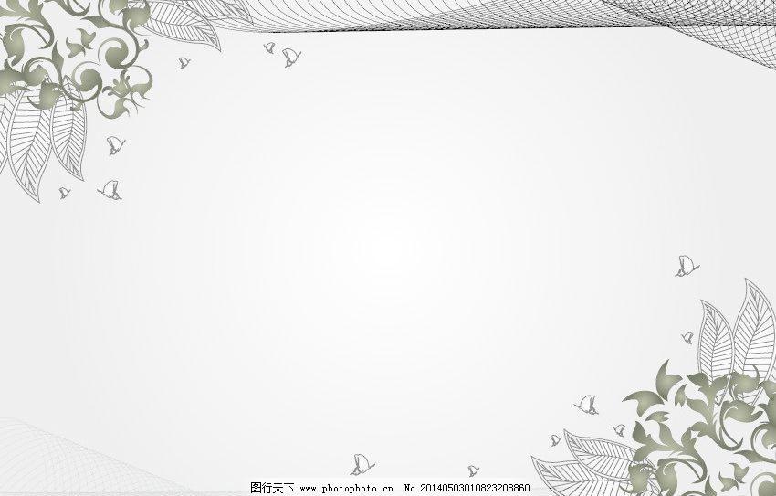 花纹边框 背景 背景底纹 边框底纹 边条 边纹 淡色 淡雅 淡雅背景图片