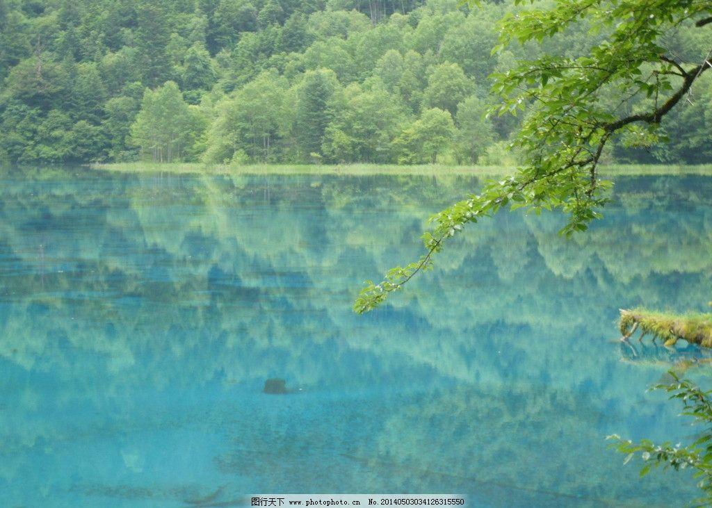 九塞沟风景图片