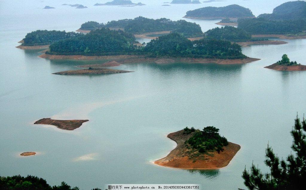千岛湖 自然风光 名胜景区 山水风景 浙江 旅游摄影 美丽千岛湖 自然