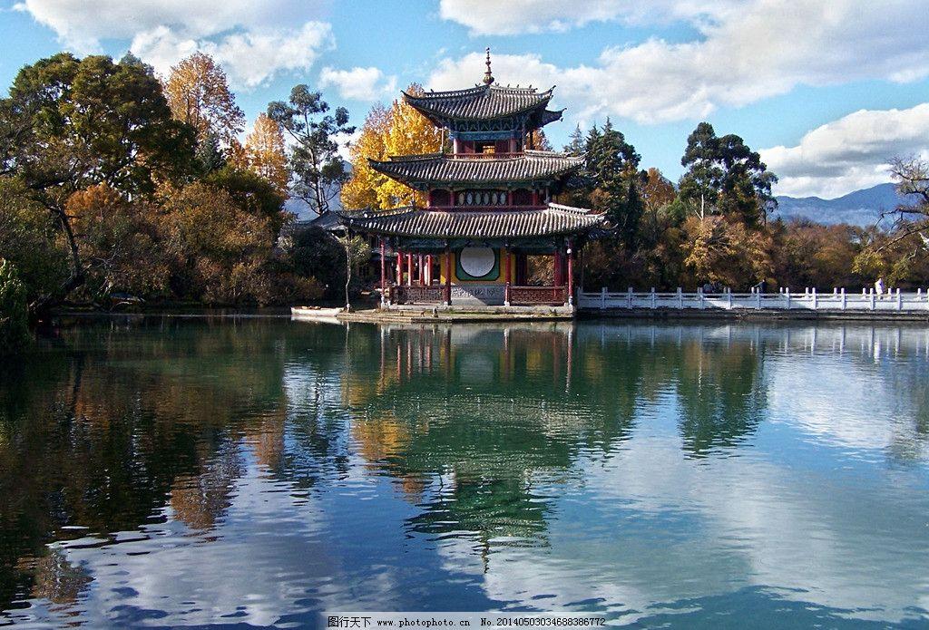 森林公园 云南 西双版纳 旅游摄影 自然风光 名胜景区 山水风光