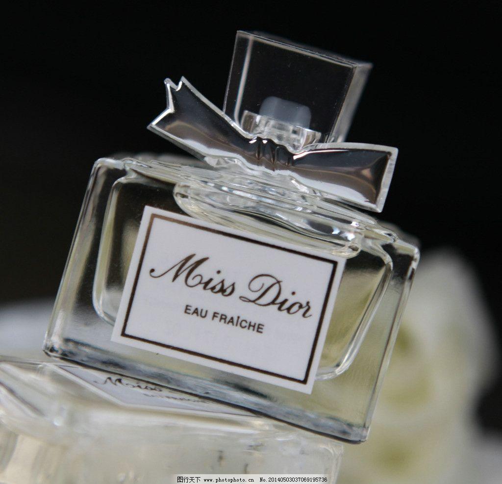 香水 最新款 dior miss 迪奥 甜心 小姐 女士 q版 生活素材 生活百科