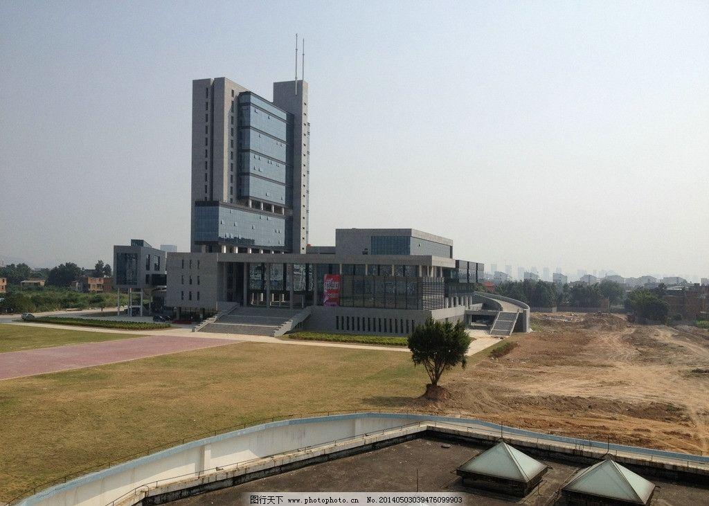 福建工程学院图书馆图片