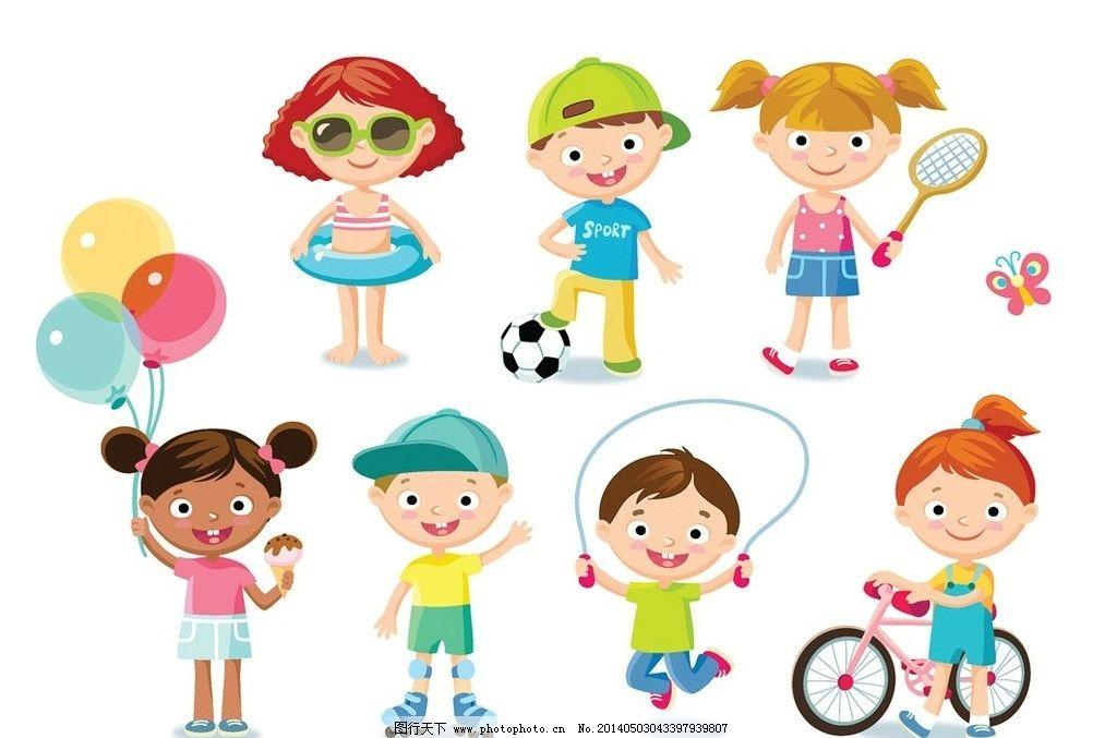 卡通儿童孩子小孩动漫 儿童 孩子 小孩 小学生 小男孩 小女孩 卡通