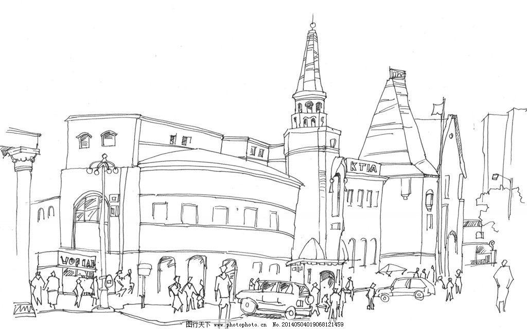 街道速写 建筑 街景 速写 临摹 欧式 行人 绘画书法 文化艺术 设计