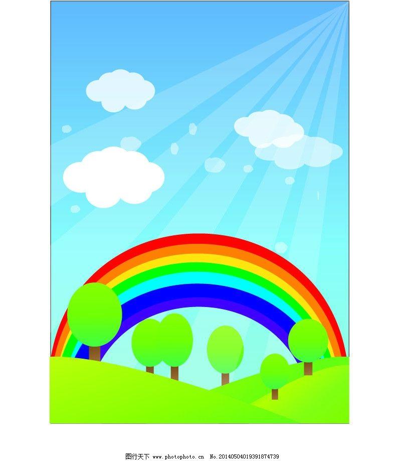 彩虹可爱背景图片