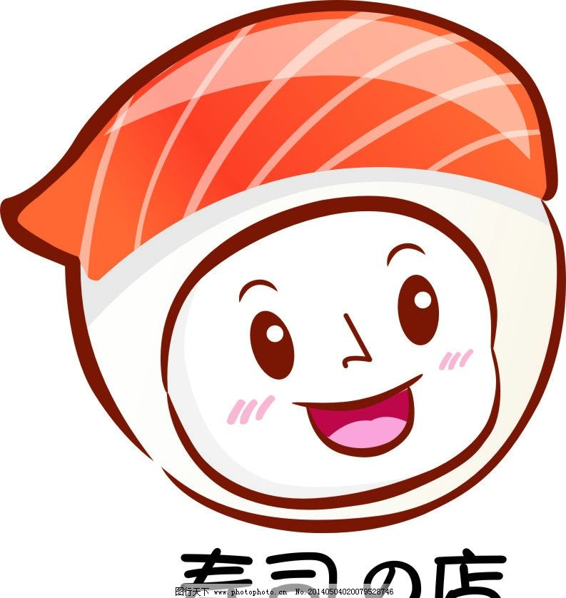 寿司 头像 logo图片