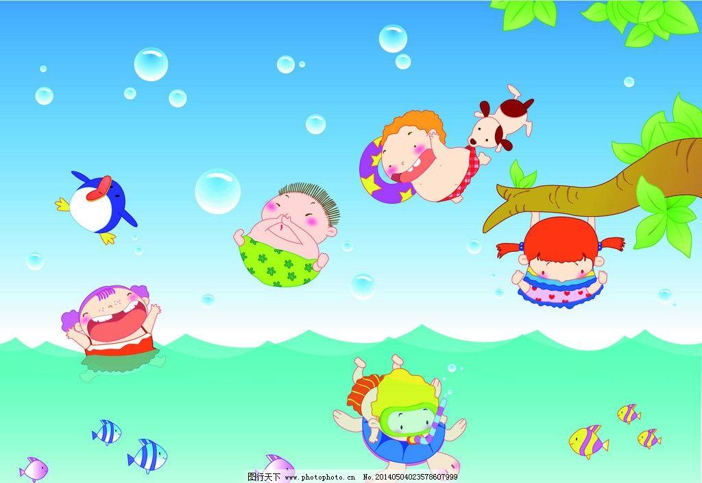卡通宝宝 卡通 宝宝 游泳