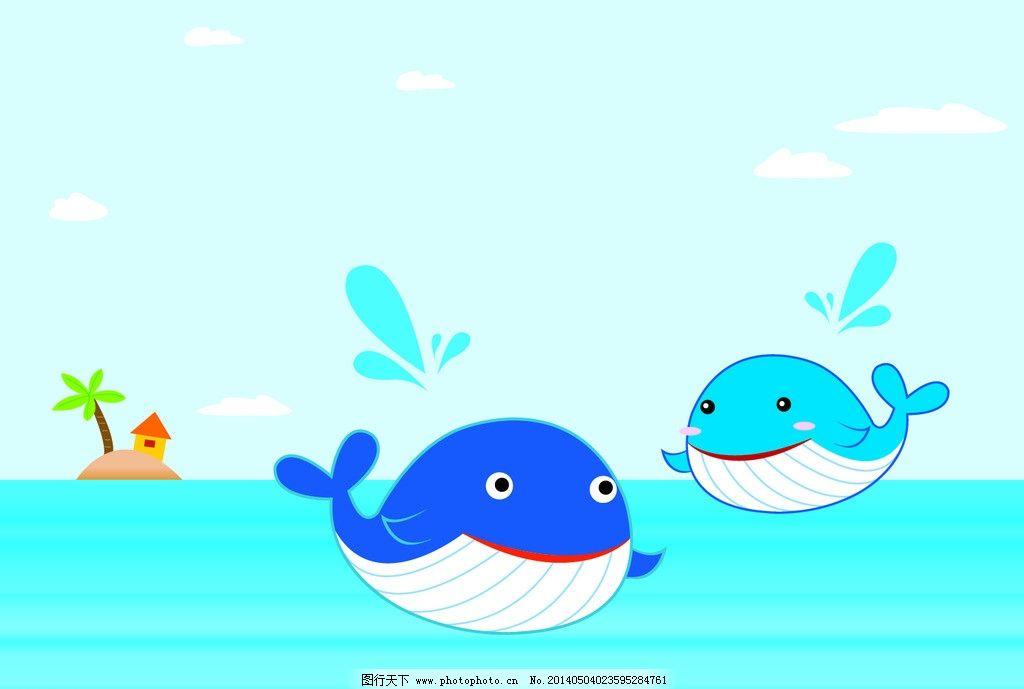 卡通鲸鱼图片