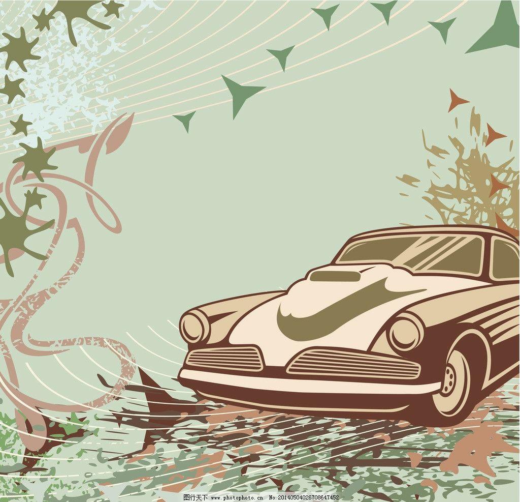 古典汽车 欧式汽车