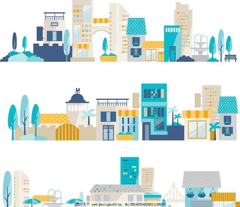 城市建筑楼房设计 城市 建筑 建筑楼房 楼房建筑 卡通城市 高楼大厦