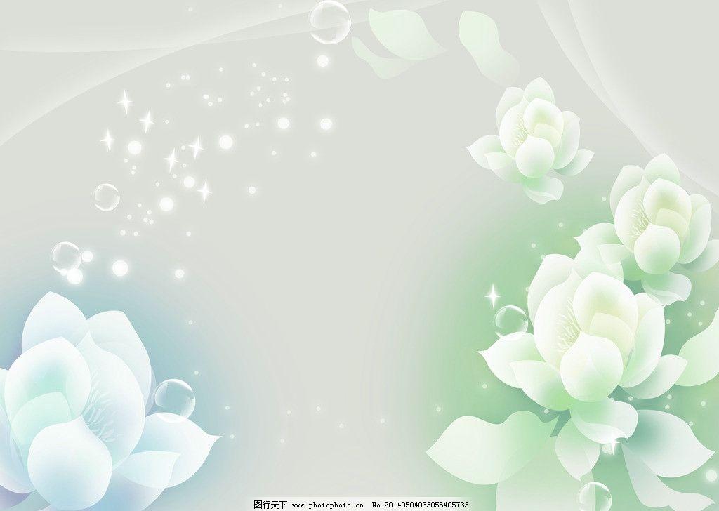 玉兰花 梦幻花朵 手绘 简约 浪漫 psd分层素材 源文件 96dpi psd