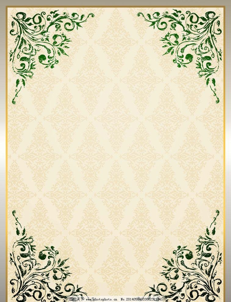 欧式 花纹 边框 图案