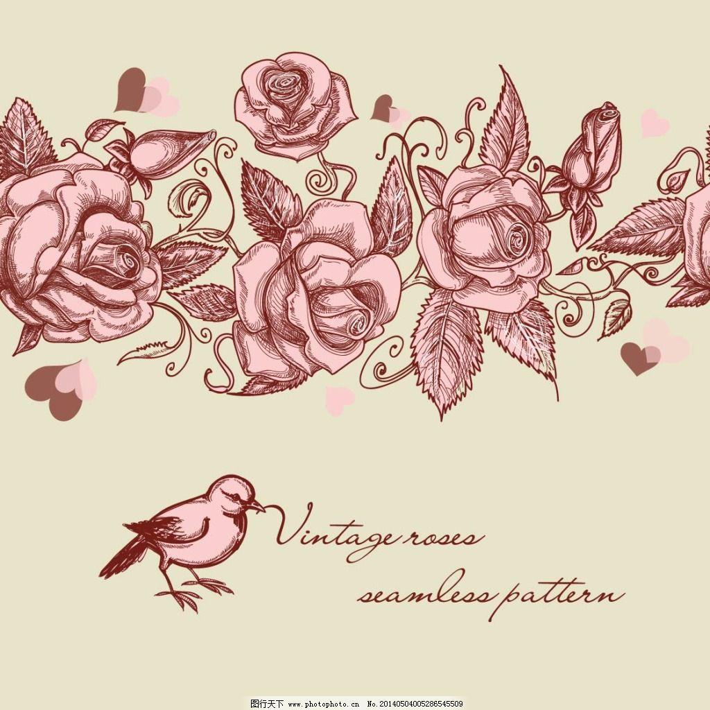 玫瑰花花边免费下载 复古 花边 玫瑰花 手绘 植物 复古 手绘 玫瑰花