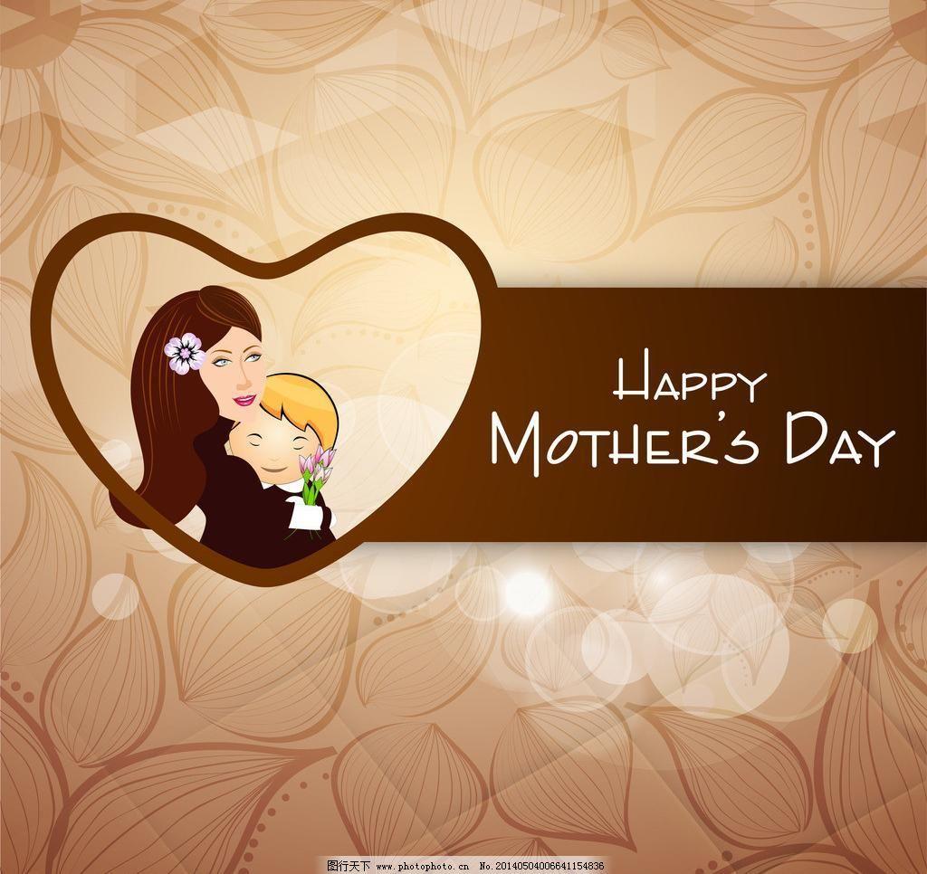 母亲节模板下载 母亲节 节日 手绘 卡通 母子 人物剪影 庆祝 红心