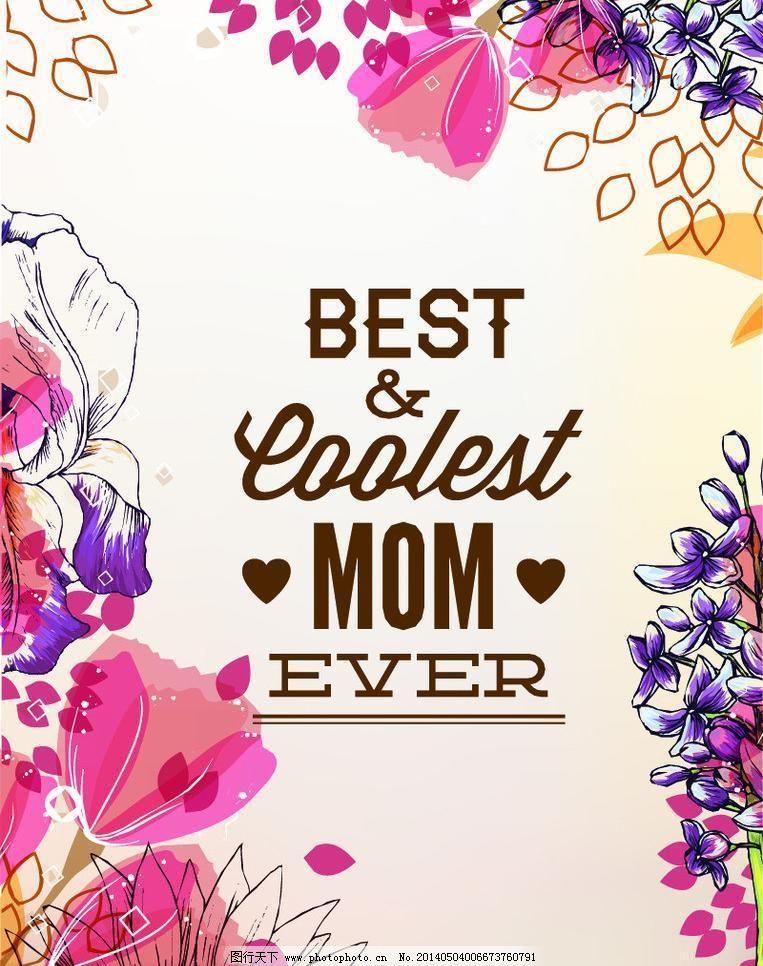 妈妈 节日 爱 温馨 素雅 亲情 母亲节 节日素材 矢量 eps 手绘海报