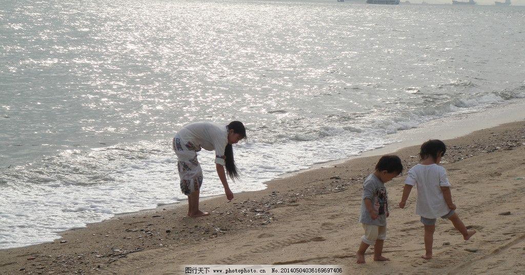 海边游玩图片