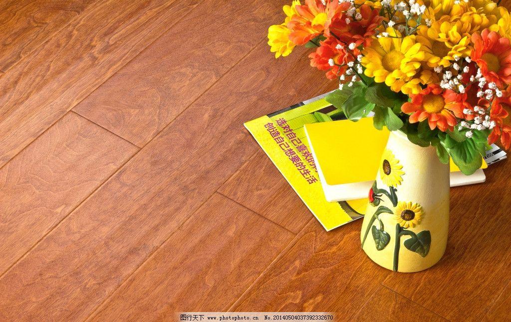 扬子实木复合地板图片